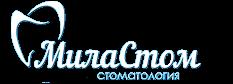 Стоматология Хабаровск Миластом!
